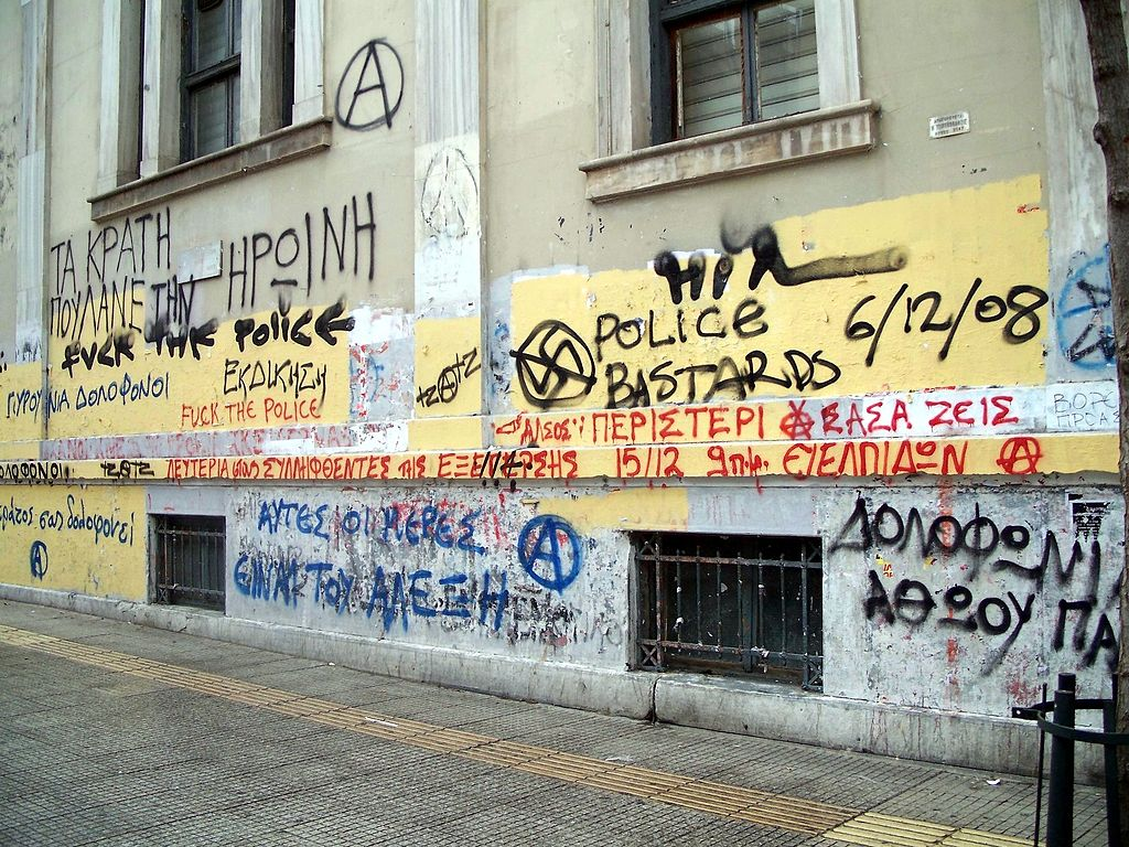 """CfP: Workshop """"Riots IV – Riots and Anarchy"""""""
